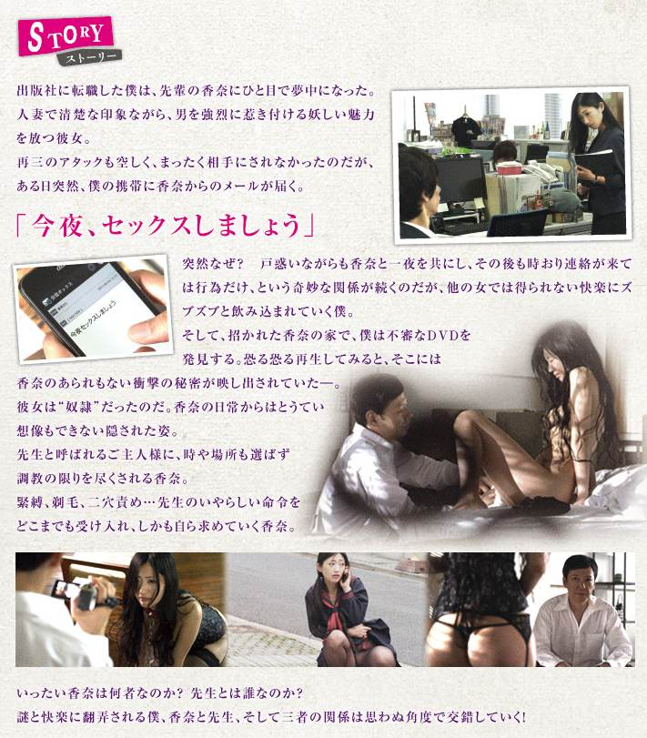 壇蜜 Dan Mitsu 私の奴隷になりなさい Watashi no Dorei ni Narinasai Pics 4