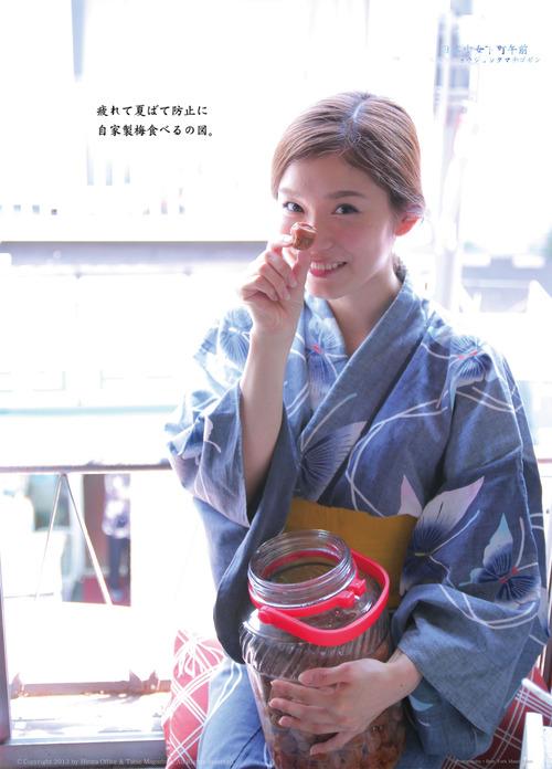 Mayu Matsuoka-08