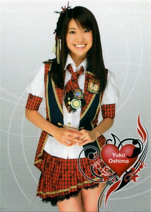 Yuko Oshima 05