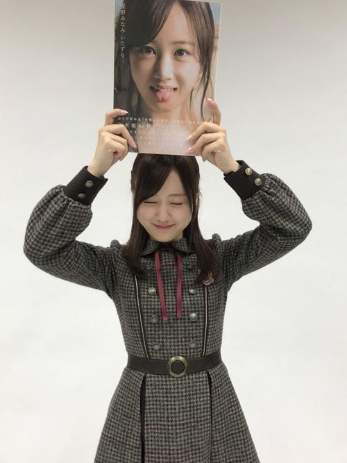 Minami Hoshino-151