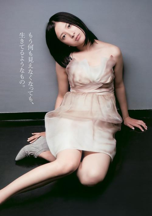 936full-yuriko-yoshitaka