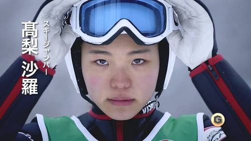 Sara Takanashi-08