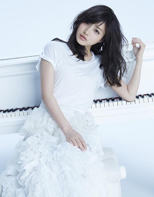 Satomi Ishihara 101