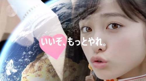 Kanna hashimoto 701