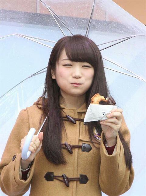 Manatsu Akimoto-00074