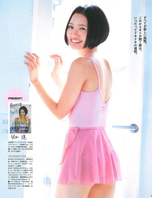 Haruka Kodama-36