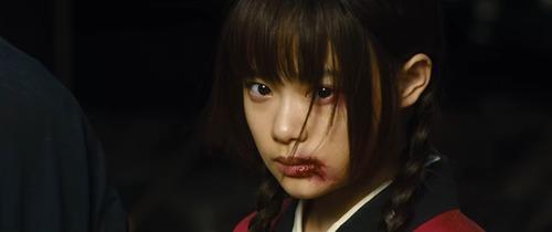 Sugisaki Hana-0803