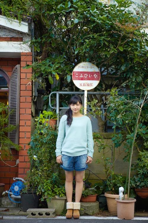 Haruna Kawaguchi 11