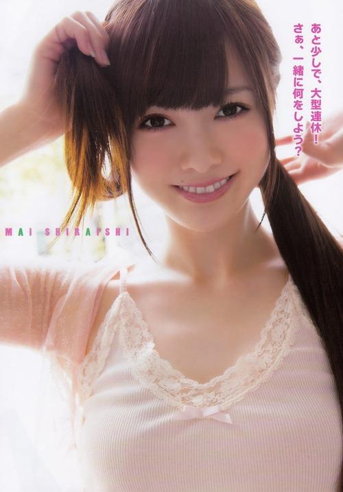 Mai Shiraishi 11