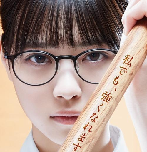 nishino-asahi-0005