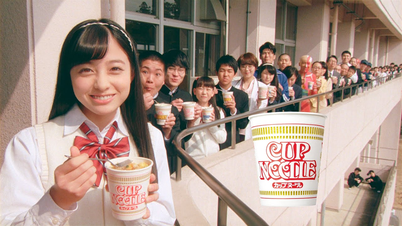 橋本環奈 Hashimoto Kanna Cup Noodle カップヌードル Images 3