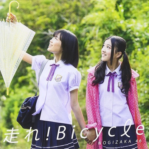 3rd 走れ!Bicycle type-C