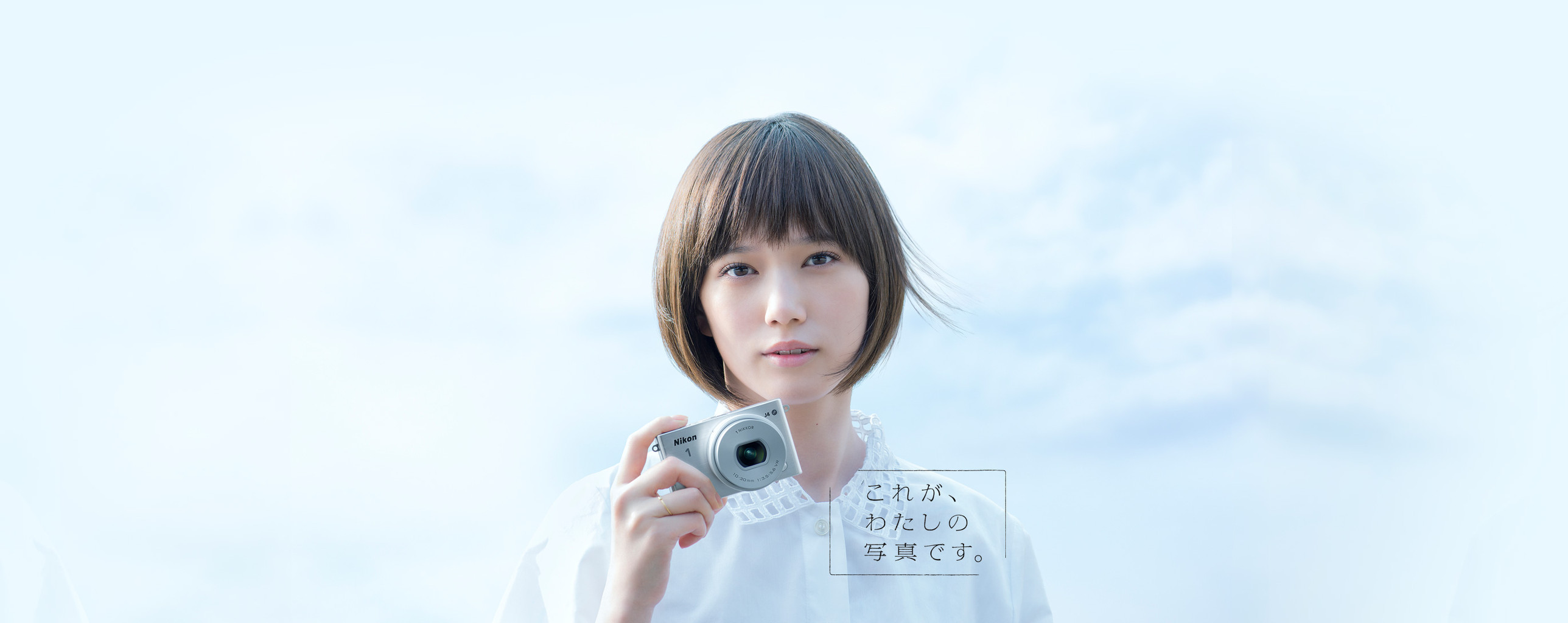 本田翼 Honda Tsubasa Nikon Images 5