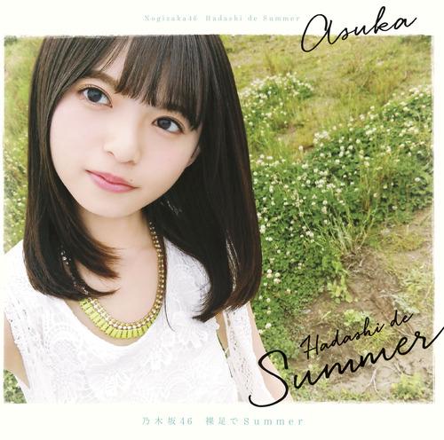 15th 裸足でSummer type-A