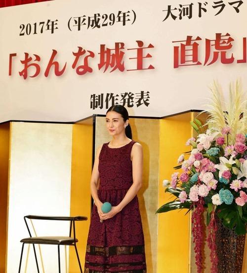 Kou Shibasaki 899