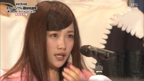 Rina Kawaei 202