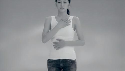Masami Nagasawa-103