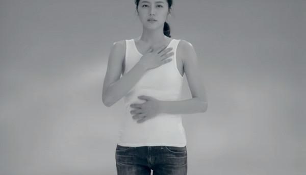 長澤まさみ Nagasawa Masami カルピス Calpis Images 15