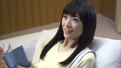 Mio Yuki 34