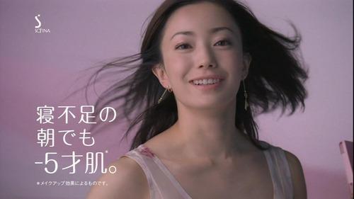 miho-kanno 017