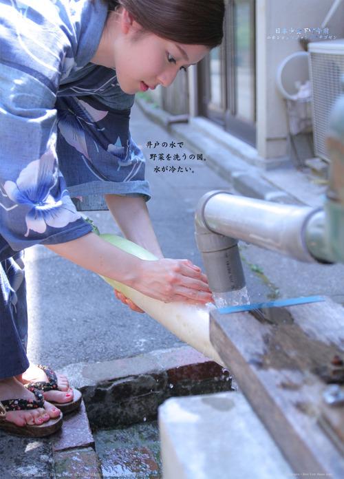 Mayu Matsuoka-07