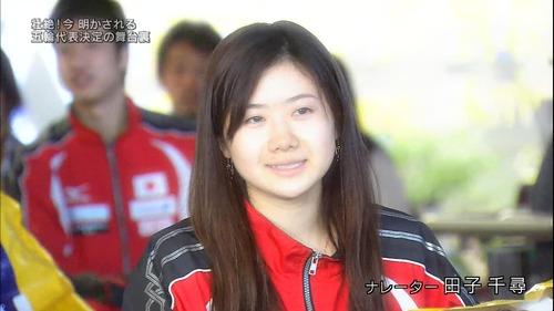 Ai Fukuhara 07