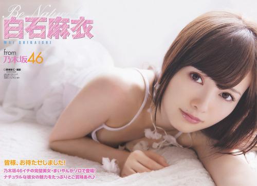 Mai Shiraishi 27