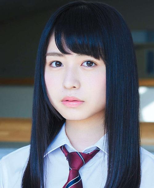 Neru Nagahama-312