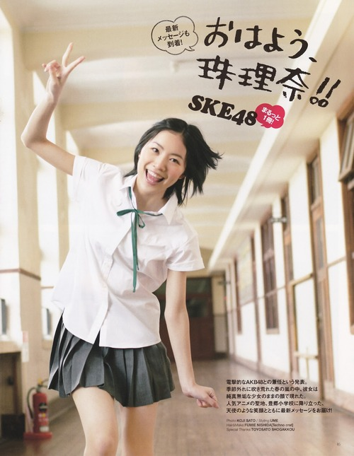 Jurina Matsui 05