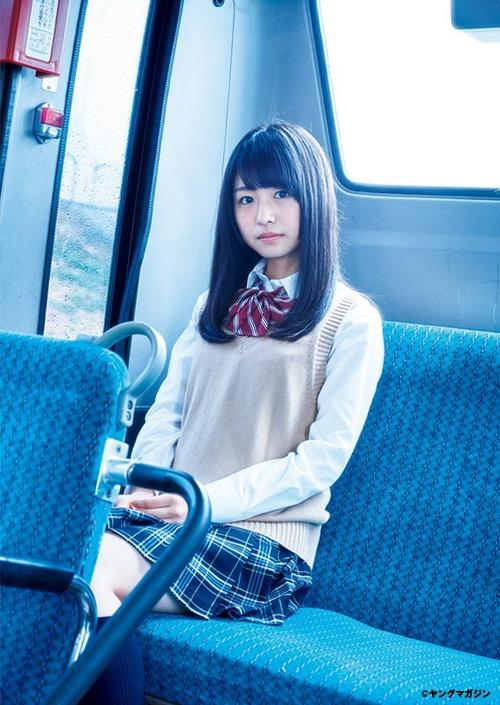 Neru Nagahama-000010