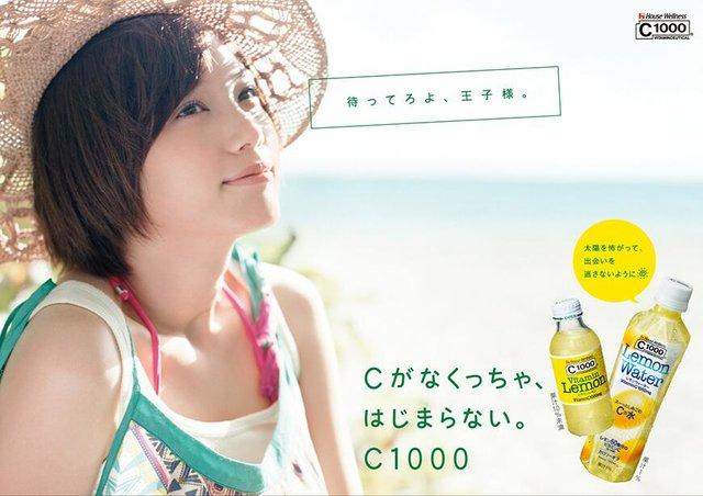 本田翼 Tsubasa Honda Images 15