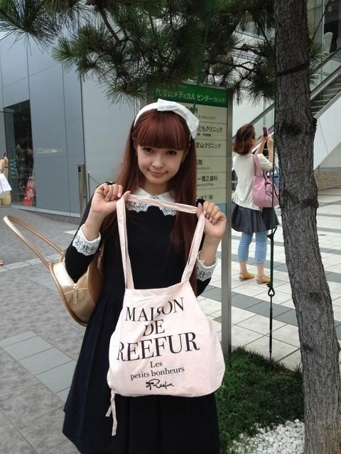 Misako Aoki 08