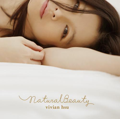 Vivian Hsu 023