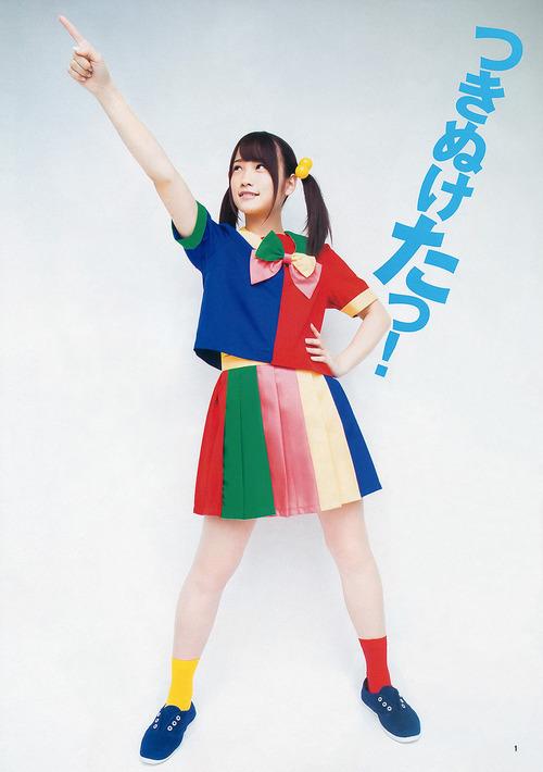 Rina Kawaei 009