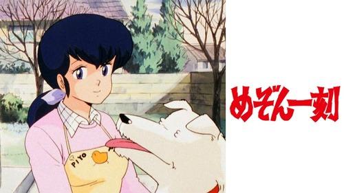 Kyoko Otonashi 02