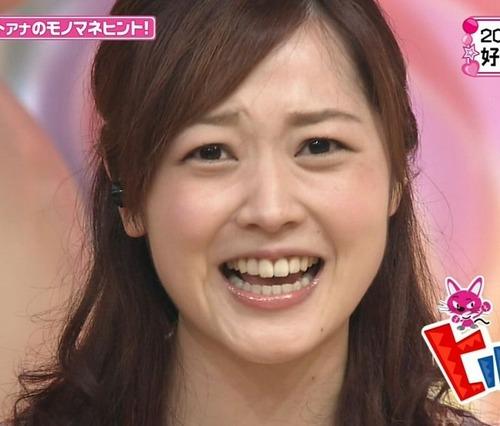 Asami Miura-011