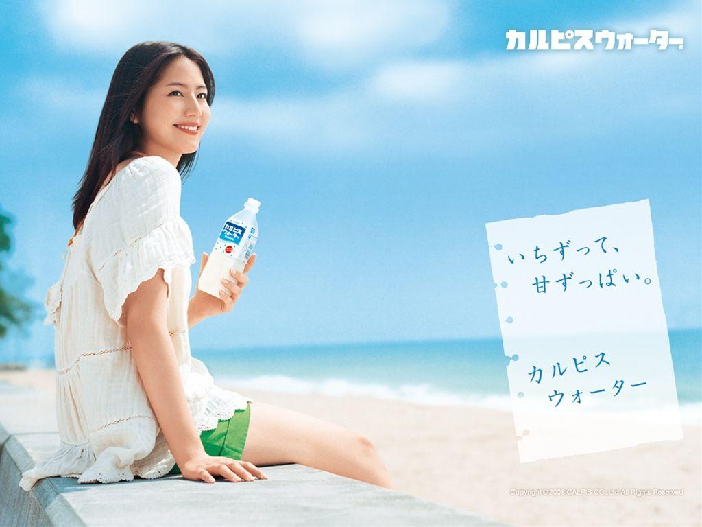 長澤まさみ Nagasawa Masami カルピス Calpis Images 5