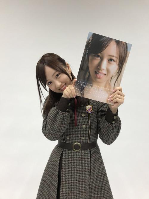 Minami Hoshino-152