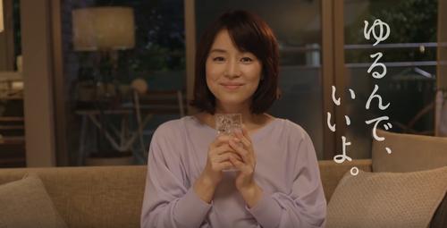 Ishida Yuriko-04