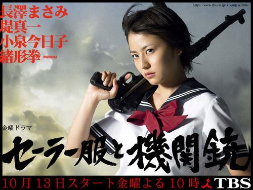 Nagasawa Masami 長澤まさみ Pictures 01