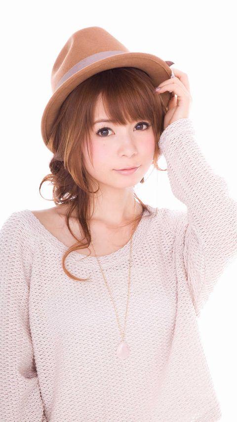 Shoko Nakagawa p85