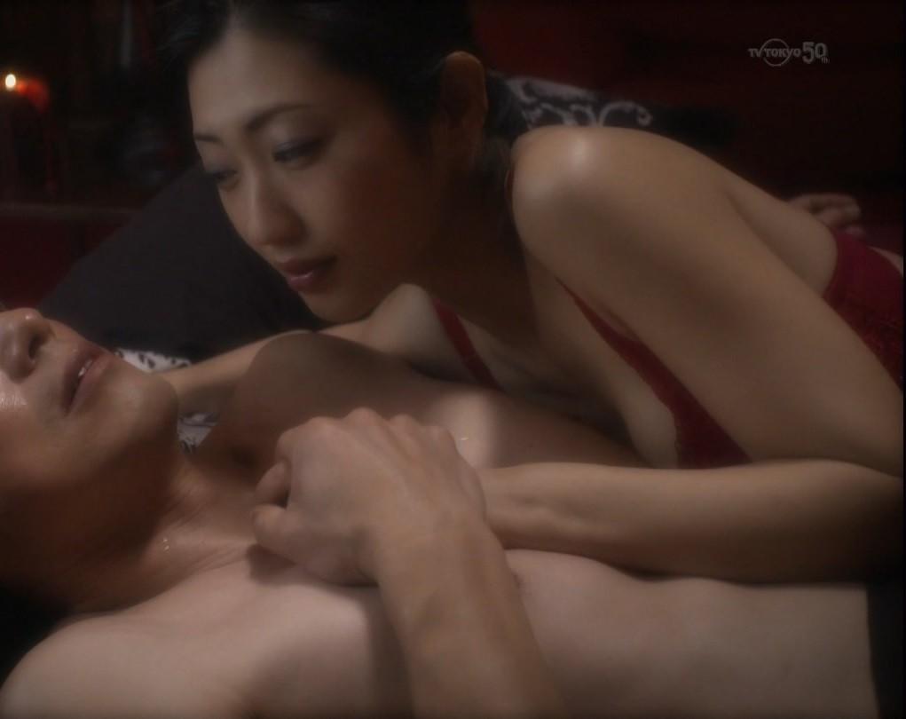 壇蜜 Dan Mitsu Hot Images 11