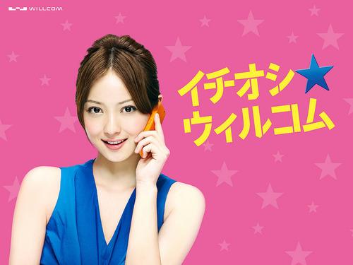 NozomiSasaki 35
