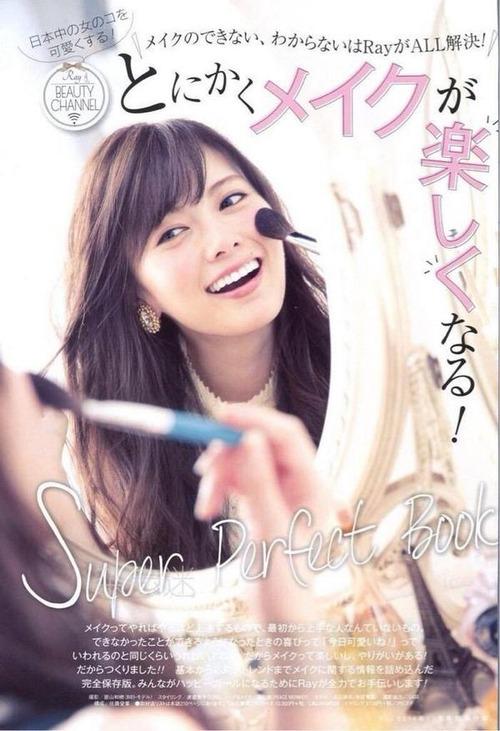 Siraishi mai Ray-012