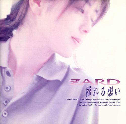 zard-008