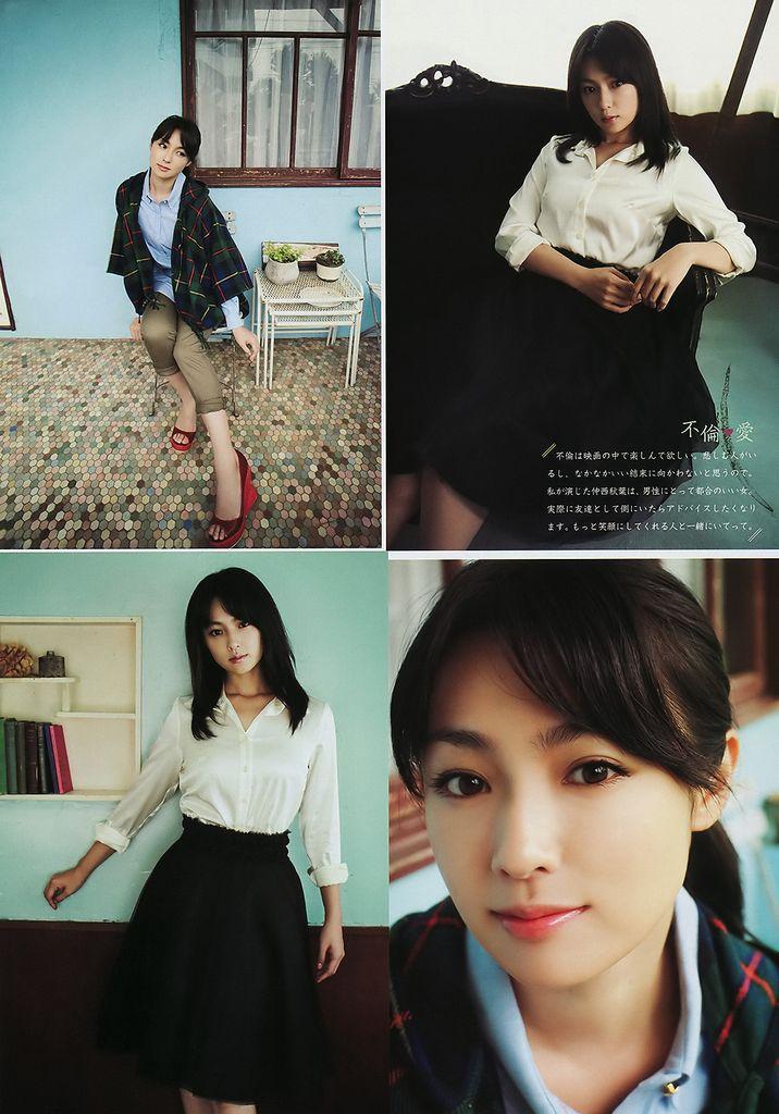 深田恭子 Kyoko Fukada Mysterious 愛's Pics 4