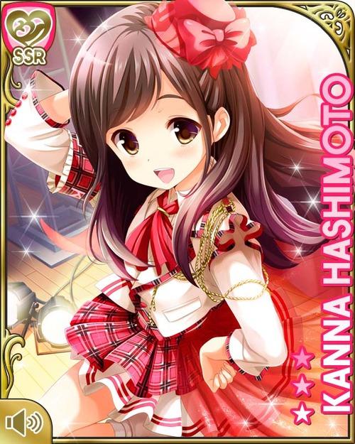 Kanna hashimoto 303