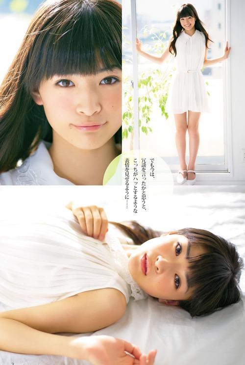 Mio Yuki 22