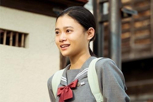 Sugisaki Hana-070