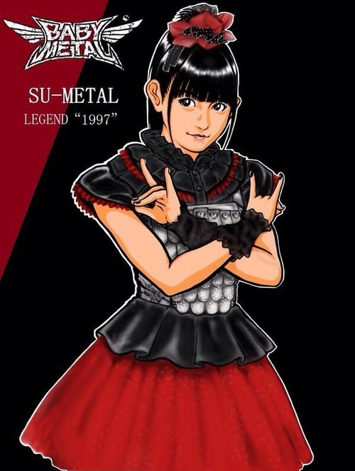 su-metal-12